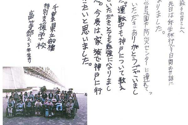 京都の貸切バスはカースルチャーターバス